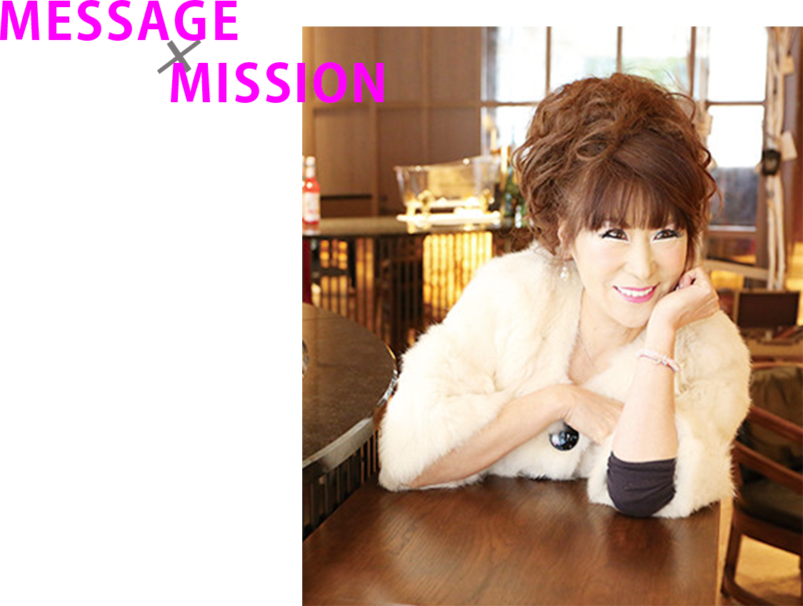 message&mission